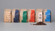 Coffee Bean Bags, Buy Coffee Beans, Rice Packaging, Cookie Packaging, Design Café, Food Design, Graphic Design, Nitro Coffee, Japanese Aesthetic