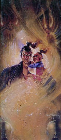 Lone Wolf and Cub cover art by Bill Sienkiewicz