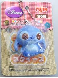 Adorable baby stitch squishy