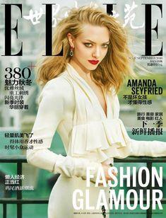 Elle China September 2016 Cover
