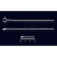 Biżuteria srebrna - łańcuszek Anker 60cm