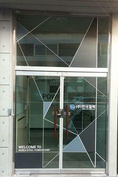 김포 (주)한국철력 출입문 디자인