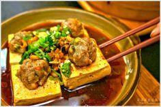 pork ball with  steamed spicy stinky tofu #Taiwanese cuisine