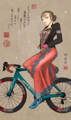 アルベルタフェレッティの上にラファを着る女性 | ムスメミユキ