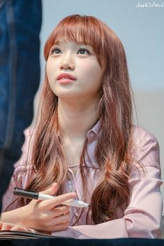 181104 Mokdong kobako hall fan signing #chaewon #izone Honda, Yu Jin, Japanese Girl Group, 3 In One, The Wiz, Korean Girl, Ulzzang, My Girl, To My Daughter