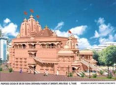 Temple Architects India - Specializing in Indian Temple Vastu Shastra and Hindu Temple Architecture. We design all our religious structures in accordance to ancient Indian Temple Vastu Shastra from www.templearch.com.