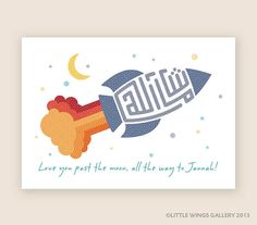 Rocket Islamic Art Print Love You Past The by LittleWingsGallery, $20.00