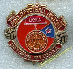 Футбол История футбола Чемпион СССР 1970 ЦСКА