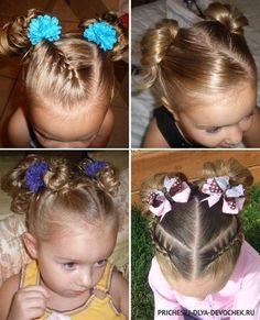 http://new-children.ru Прически принцесс для коротких волос