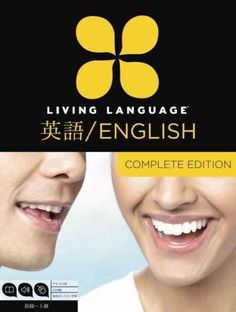 English, Complete Edition is a unique multimedia program that is designed for…