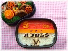 風邪引いた時はこれ食べればイッパツで治るかも!? : ねたたま Food Humor, Funny Food, Bento, Lunch Box, Japan, Cheese, Chara, Therapy, Bento Box