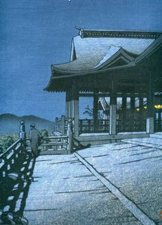 "Artist: HASUI KAWASE. Title:""Kiyomizu Temple Kyoto""(1933). JAPANESE WOODBLOCK PRINT UKIYOE. ""ORIGINAL""  Atozuri print (later edition from original blocks). 