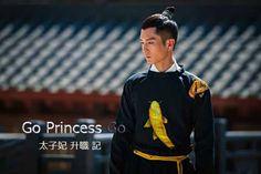 Drama Go Princess Go Episode 1-35 (Lengkap)