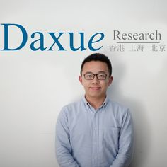 Our teams of hardworking research assistants help us deliver the most competitive market research in China! Research Assistant, International Teams, Market Research, Project Management, Knowledge, China, Marketing, Mens Tops, Consciousness