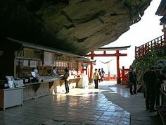Udo Shrine, located on the Nichinan Coast south of Miyazaki City, is dedicated to Yamasachihiko, the father of Emperor Jimmu, the mythical first emperor of Japan. This brightly painted shrine is set in a cave on the side of a cliff overlooking the ocean and so enjoys a spectacular view.