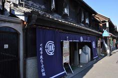 東京近郊推薦景點「小江戶・川越」的10個魅力精選   tsunagu Japan