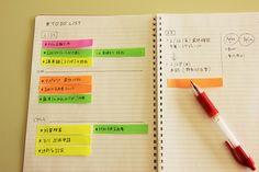 働く女子に学ぶ! みんなが実際にやっている、簡単メモ&ノート術 3枚目