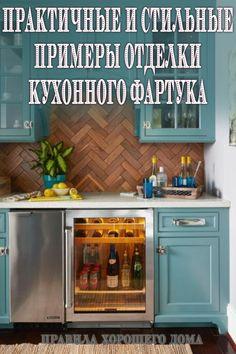 Decorative Items, Kitchen Cabinets, Home Decor, Decoration Home, Decorative Objects, Room Decor, Cabinets, Home Interior Design, Dressers