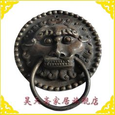 94.40$  Buy here - http://ali7v2.worldwells.pw/go.php?t=32423964738 - [Haotian vegetarian] Chinese antique copper fittings copper beast lion head door knocker handle first shop HTA-050