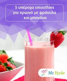 Glass Of Milk, Smoothies, Healthy Eating, Pudding, Ice Cream, Healthy Recipes, Drinks, Desserts, Foods