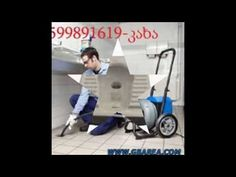 kanalizaciis gawmenda-599891619