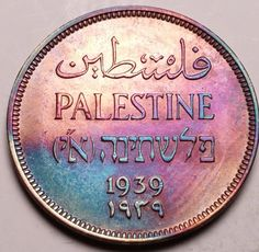 Coin: Palestine 1939 Mill Scu193Pa ...Worldwide Coin