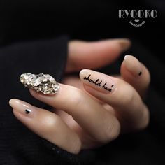 Opting for bright colours or intricate nail art isn't a must anymore. This year, nude nail designs are becoming a trend. Here are some nude nail designs. Bad Nails, Love Nails, Gem Nail Designs, Natural Color Nails, Korean Nails, Happy Nails, Diamond Nails, Stylish Nails, Creative Nails