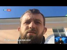 Кирилл Джавлах о терактах в Европе и Ближнем Востоке - YouTube