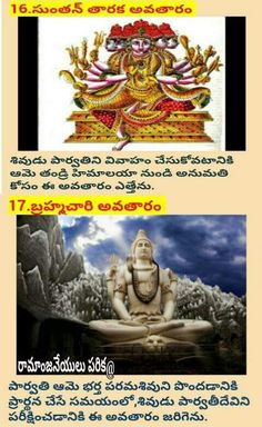 S Hindu Rituals, Hindu Mantras, Hindu Dharma, Lord Shiva Painting, Devotional Quotes, Shiva Shakti, Simple Necklace, Hinduism, Ganesha
