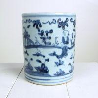 Brush Pot, $99