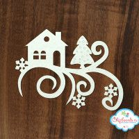"Завитушка ""Новогодняя фантазия"" Santa Crafts, Kirigami, Xmas Decorations, Paper Cutting, Decoupage, Cricut, Scrap, Paper Crafts, Christmas Windows"
