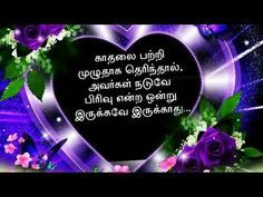 Birthday Wishes Poems, Birthday Wishes For Friend, Wishes For Friends, Good Morning Video Songs, Good Morning Images, Happy Birthday Photos, Happy Birthday Fun, Good Evening Love, Good Evening Greetings