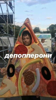 Russian Rap, Russian Boys, Hello Memes, This Is Love, How Big Is Baby, Insta Story, Aesthetic Girl, Teen Wolf, Pretty Boys