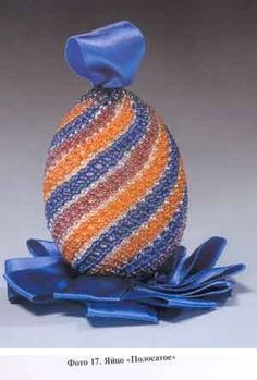 Rooted eggs striped pattern of beads