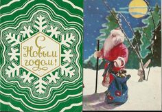 Vintage Russian Postcard - Christmas - Happy New Year.   Santa Claus in forest with gifts