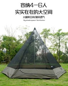 Person Family Camping Tent Ultralight Aluminum Poles Waterproof Teepee Tent With Large Gazebo Sun Shelter Indian Tipi Tent - Domokiit Shop Best Family Tent, Family Camping, Tent Camping, Cabin Tent, Teepee Tent, Tents, Large Gazebo, Tunnel Tent, Lightweight Tent