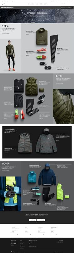 http://www.nike.com/jp/ja_jp/c/running/mens-winter-gear