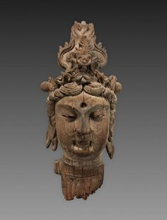 Head of a Bodhisattva, Guanyin, 12th Century China, Song dynasty (960-1279)