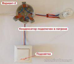 подключение конденсатора в патроне Lighting, Home Decor, Homemade Home Decor, Lights, Lightning, Decoration Home, Interior Decorating