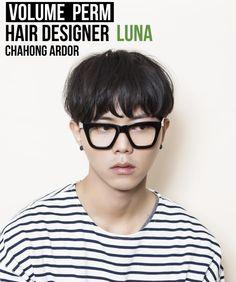 Volume perm #men #man #hair #beauty #cut #chahongardor