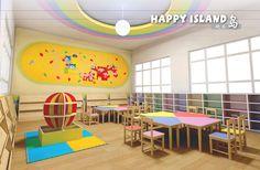 유치원 놀이터 | Preschool Classroom Supplies