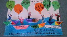 1ο ΝΗΠΙΑΓΩΓΕΙΟ ΙΣΤΙΑΙΑΣ Summer Crafts, Crafts For Kids, Fancy, Crafts For Children, Kids Arts And Crafts, Kid Crafts, Summer Activities, Craft Kids