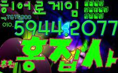 후레쉬게임O1O.5.9.4.4.2.0.7.7(히어로게임,허니게임)온라인바둑이,포커,맞고 동접900명이상 히어로게임(구)허니게임,히어로게임,땡큐게임,히어로게임,일래븐게임,국내1위 히어로게임히어로게임 추천인은홍집사 후레쉬게임,후레쉬게임&후레쉬게임,히어로게임카카오톡:tgtg300 ▶맞팔100후레쉬게임O1O.5.9.4.4.2.0.7.7(히어로게임,허니게임)온라인바둑이,포커,맞고 동접900명이상 히어로게임(구)허니게임,히어로게임,땡큐게임,히어로게임,일래븐게임,국내1위 히어로게임히어로게임 추천인은홍집사 후레쉬게임,후레쉬게임&후레쉬게임,히어로게임카카오톡:tgtg300 ▶맞팔100