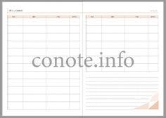 これがあれば安心!家族のinfoNOTE(家族情報ノート)[無料ダウンロード] | conote Math Equations