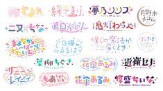 Font Art, Typography Art, Lettering, Pink Wallpaper Hello Kitty, Chinese Fonts Design, Pantone Colour Palettes, Logo Samples, Gaming Banner, Logo Branding