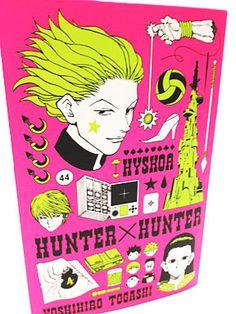 「HUNTER×HUNTER総集編Treasure5」オリジナルJCカバー(集英社) ジェニアロイド
