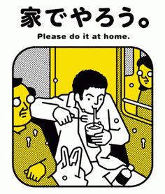 東京メトロの「○○でやろう。」シリーズ - K'conf Ad Design, Layout Design, Design Trends, Graphic Design, Ink Illustrations, Illustration Art, Japan Funny, Commercial Ads, Poster Ads