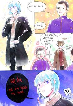 Captain Levi, Webtoon, Art Sketches, Pentatonix, Fan Art, Comics, Character Art, Anime Art, Towers