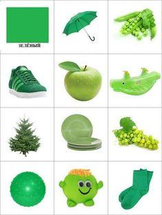 Color - MyKingList.com - MyKingList.com