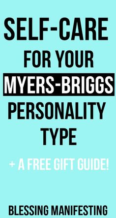 Do yourself a favor and take the Myers-Briggs personality type test.